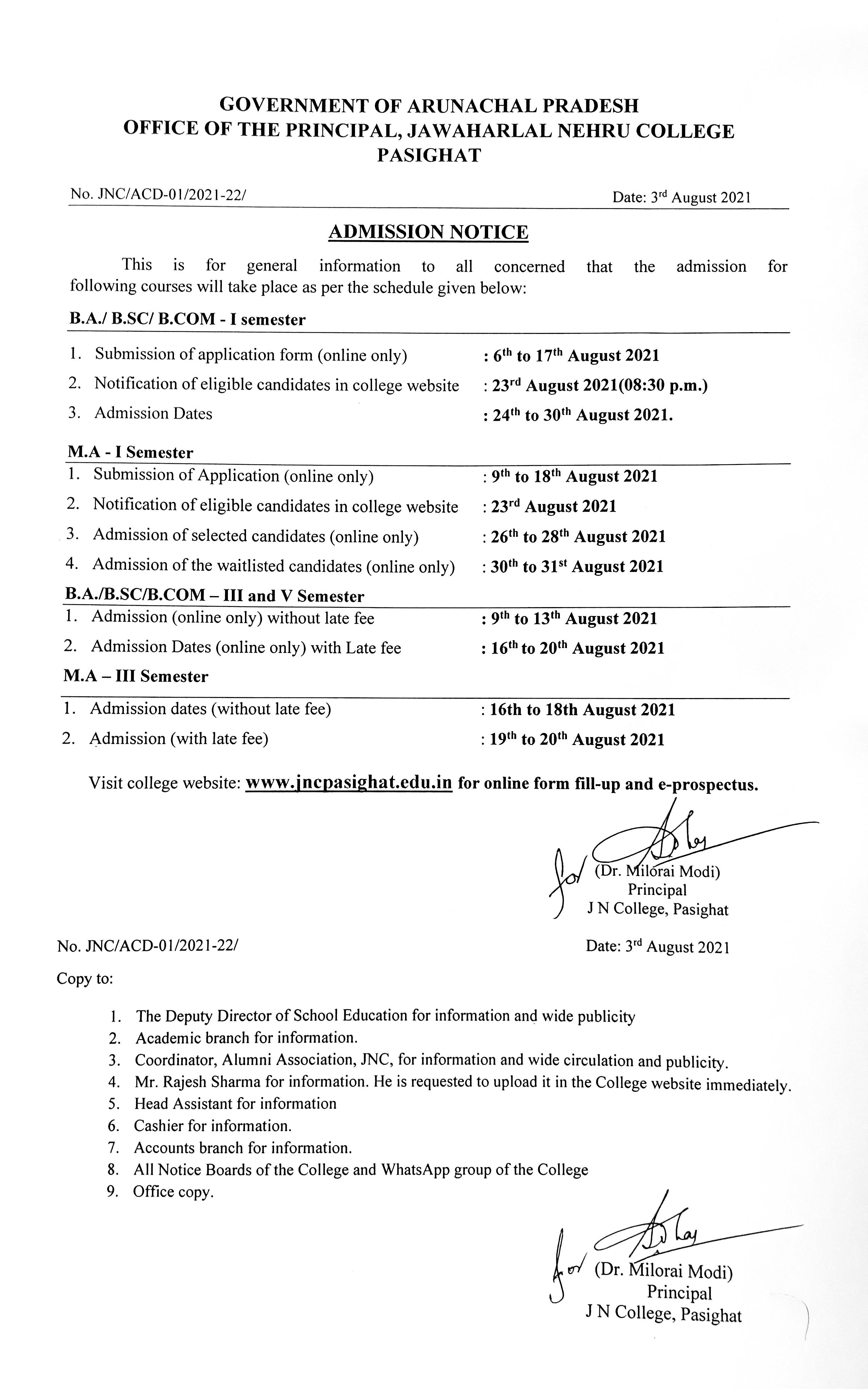 jnc pasighat online admission notice 2021-22 download merit list schedule